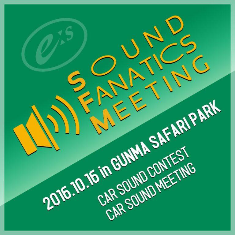 soundfanaticsmeeting_gunma-768x768