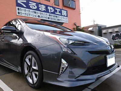 【50系 プリウス】タイヤハウス ロードノイズ対策