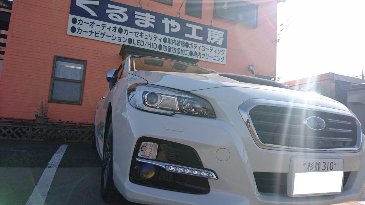 【レヴォーグ】ツィーター Aピラー埋込、ロードノイズ対策施工!