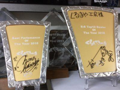 【受賞】7年連続!!==2016年トップ10ディーラー==