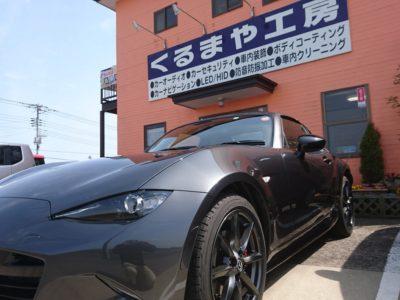 【ND ロードスター RF】MT車 リモコンエンジンスターター、セキュリティー取付