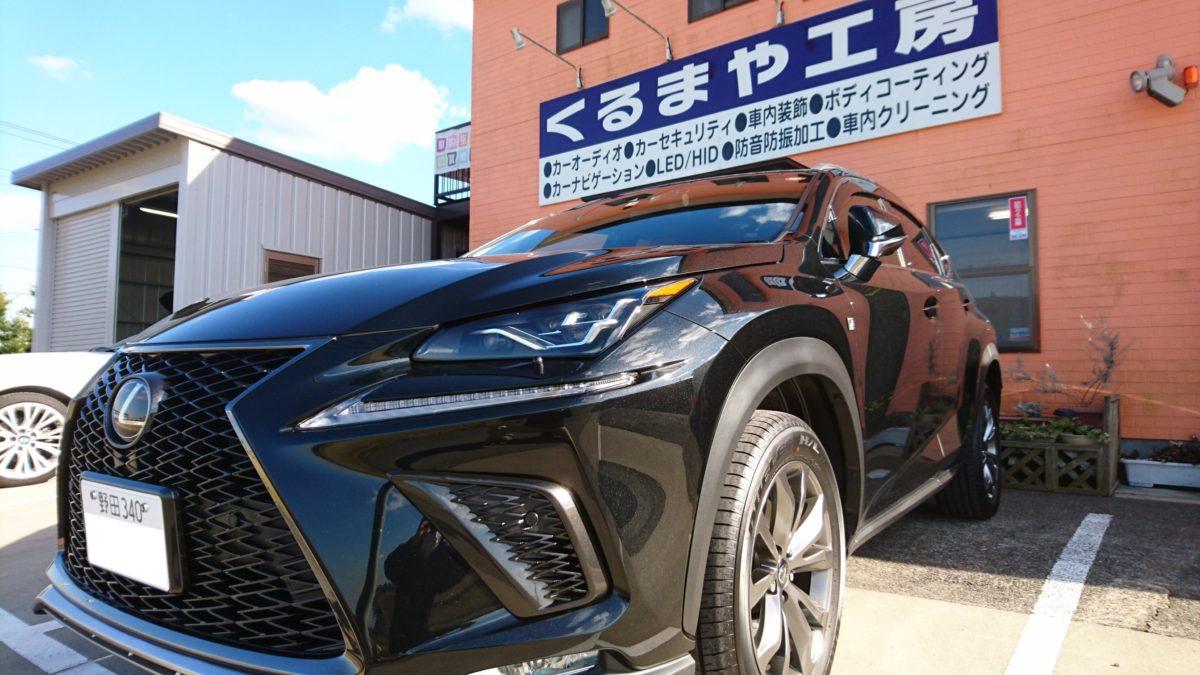 【NX300h】車載監視カメラ&ドライブレコーダー取付