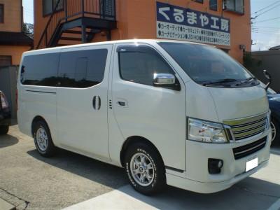 【NV350キャラバン】CLIFFORDセキュリティー