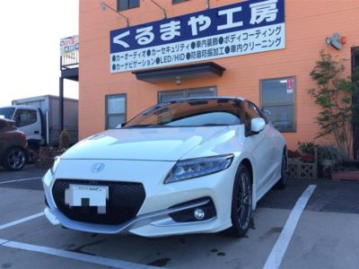 【CR-Z】フロア、ルーフ、ボンネット防音、防振施工!