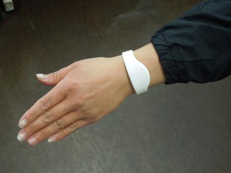 rf_wristband470