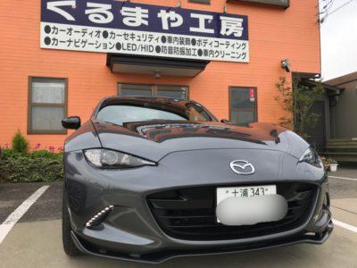 【ロードスター】タイヤハウス、ロードノイズ対策施工!