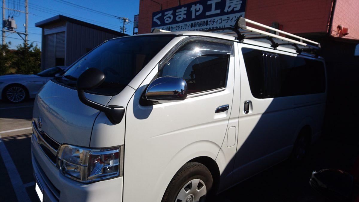 【200系 ハイエース】カーセキュリティー取付