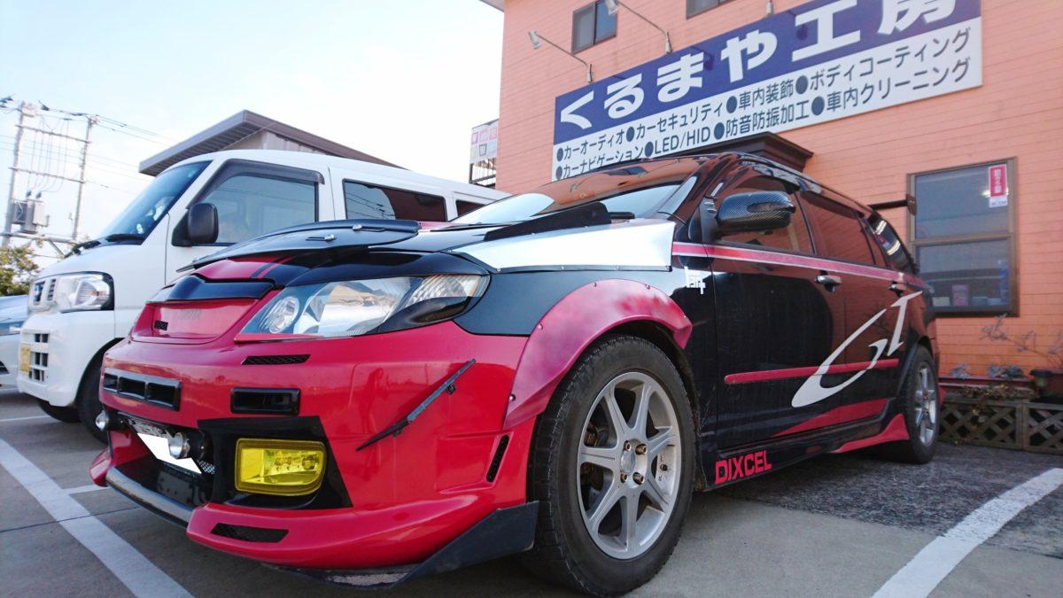 【120系 カローラ フィールダー】スピーカー取付