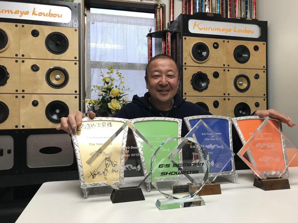 【受賞】8年連続!!==2017年トップ10ディーラー==