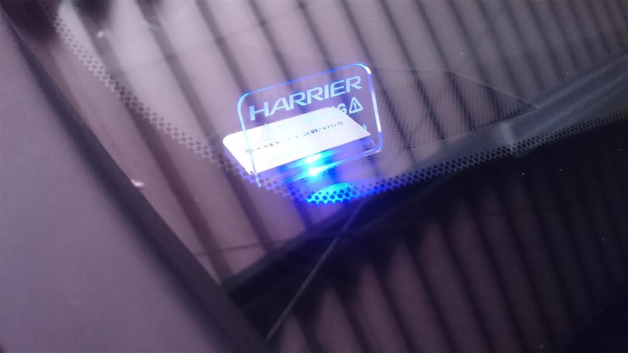 ハリアー1