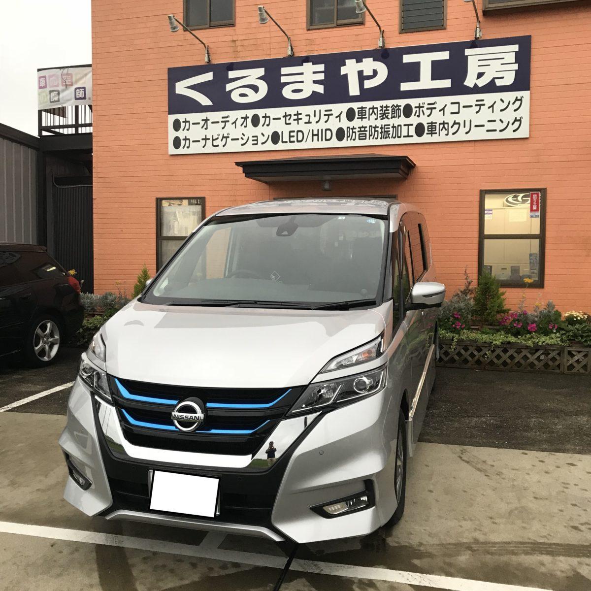 セレナe-power アラウンドビュー付・AVIC-CE902SE取り付けなど!!