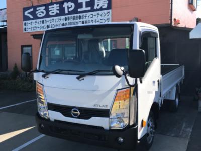 施工お問い合わせ多い日産・F24アトラス ナビ移設加工取付!!