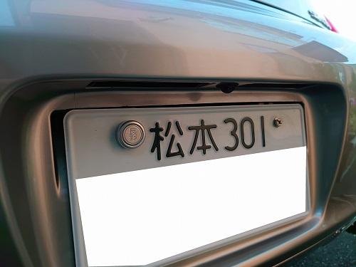 DSC_7162