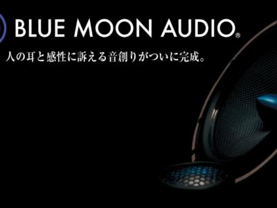 BLUE MOON AUDIOジムニー(JB64/JB74)専用設計Hi-Fiスピーカーシステム