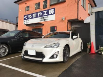 【トヨタ 86】ロードノイズ対策 リアフェンダー 制振遮音