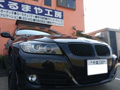 【BMW3シリーズ E90】社外2DINナビ取付