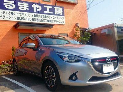 【デミオ DJ MT車】エンジンスターター+カーセキュリティー取付
