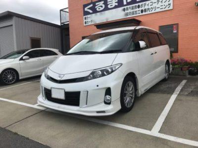 【トヨタ エスティマ】走行中の風切音を画期的な新商品で大幅削減!