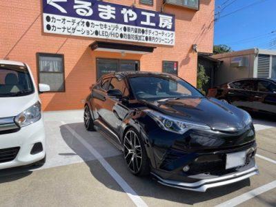 【トヨタ C-HR】アルパイン チューンナップウーハー SWE-1080 取付け
