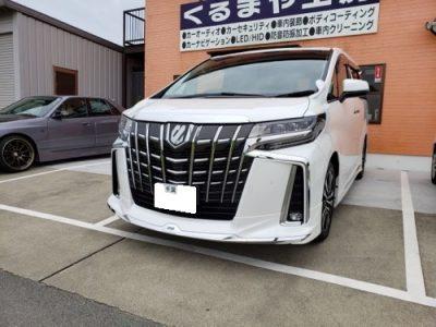 【30系アルファード】最新盗難手口の防止に効果抜群!!安心してお車を維持をして頂けます。